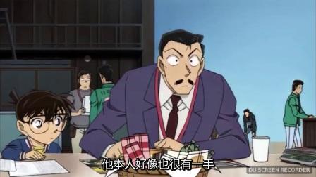 名侦探柯南剧场版 21:唐红的恋歌