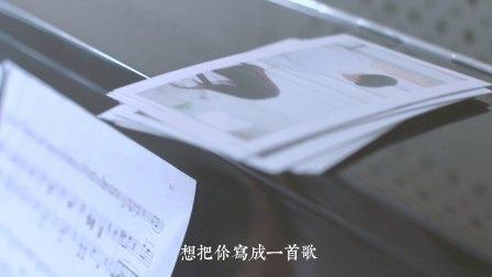 自制《好好》mv——风岛纪画