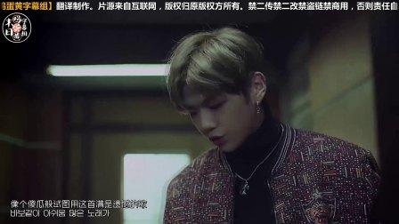 Wanna One - Beautiful 舞蹈版 Music Video