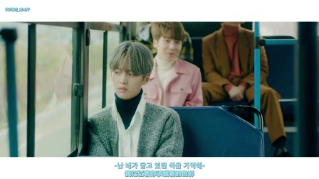 【中字】PENTAGON 回归新曲《VIOLET》MV