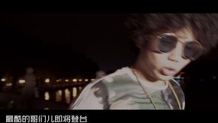 大吴桐《都市贫民区》单曲MV