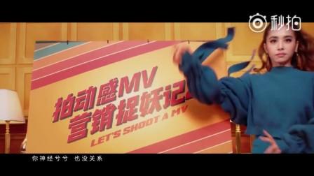 蔡依林献唱电影《捉妖记2》主题曲《什么什么》