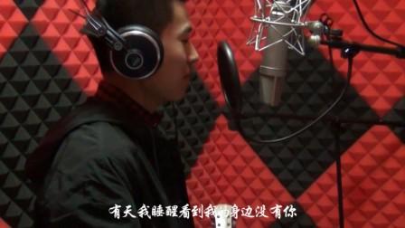 个人MV《病变》 - 诸城小可音乐录音棚 - 诸城李明
