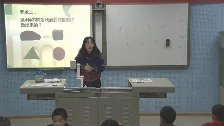 湘美美术课标一年级上册 漂亮的铅笔头 教学视频,获奖课视频 免费体验
