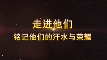民大信工篮球队宣传片