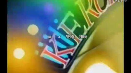 keroro軍曹ED3 - ケロロ小隊公認!熱烈歓迎的絵描き歌 (Kululu篇)