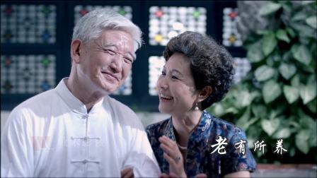 广东省人力资源和社会保障厅《惠民篇》