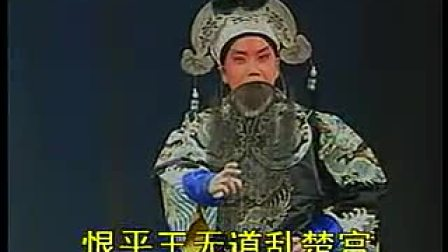 少儿京剧伍子胥全本(由奇 陆地园 马超博)