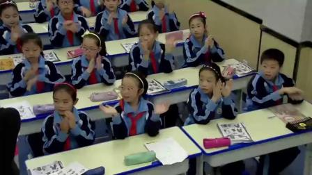 《Look at me》教学视频-英语三年级PEP人教版