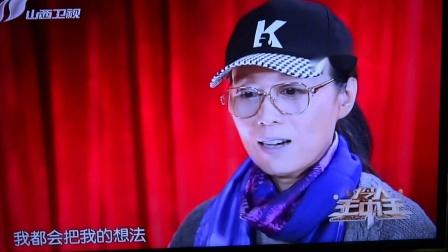 在伶人王中王中演唱的黄梅戏江姐选段(吴琼)