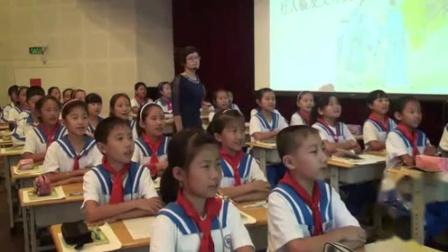 五年级语文《长相思》《秋思》《泊船瓜洲》获奖课教学视频-授课老师曲莉莉