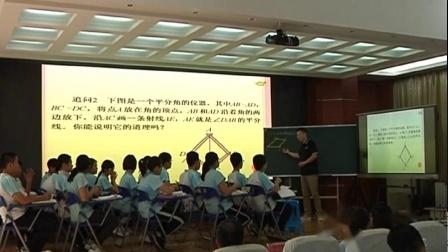高中数学《角的平分线的性质》优秀教学视频-优质课同课异构四