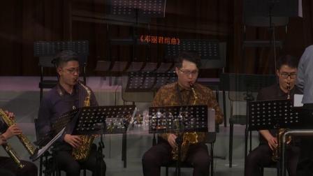 旅行者大重奏萨克斯乐团——邓丽君组曲片段