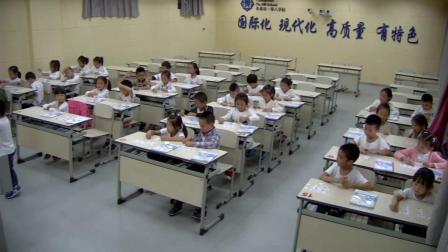 北师大版一年级数学《动物乐园》优秀公开课视频-执教李老师