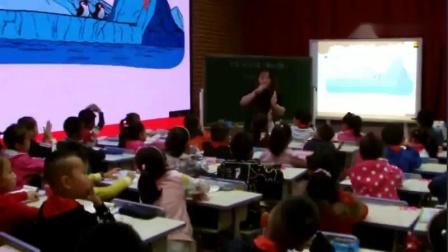北师大版一年级数学《可爱的企鹅》优秀教学视频-刘老师