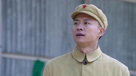 红鲨突击 精彩看点:王长林霸气追火车,萨文澜不舍流泪