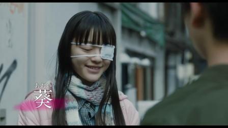 神仙CP銀幕再催淚《線》虐心版預告片