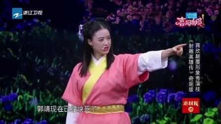 李晨贾玲参加的综艺节目