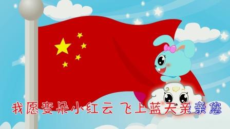 北京升国旗仪式
