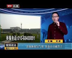 """云南农民艺术家用土豆作画成""""网红"""""""