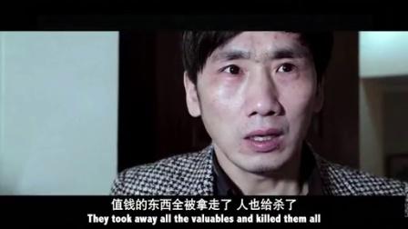 郑云工作室 2015 致命遇险一百种自救(一) 09