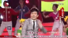 筷子兄弟PK凤凰传奇high唱《小苹果》