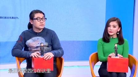 中国游人纪 第二期 《游戏东西》十一年祭