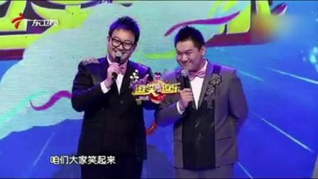 轻松时刻 第二季 广东卫视:逗笑与逗乐 150313 轻