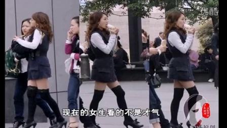 犀利吐槽 美女初夏穿太少《丝袜的诱惑》 365