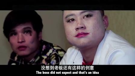 营销人搞笑视频 郑云影视工作室搞笑视频