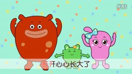 Guli Children's Song: Dear Guli