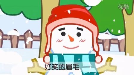 Gu Li Er Song Little Snowman Lyrics