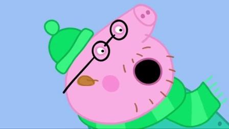小猪佩奇第二季:秋风起