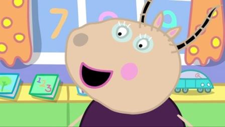 小猪佩奇第二季:大象艾米丽