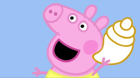 小猪佩奇第二季:小石潭