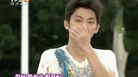 快乐邀请 2011 第8期:Yumiko郑希怡玩转《快乐邀请》四大MC(下)