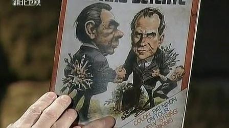 揭秘1969年中苏核危机之走在核战争的边缘 121225