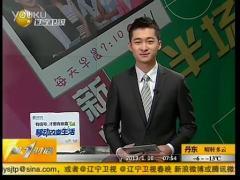 辽宁卫视:90后牛人扑克飞切黄瓜易拉罐 第一时期
