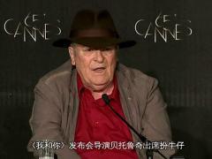 第65届戛纳:《我和你》发表会导演贝托鲁奇加入扮牛仔