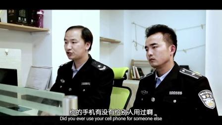 郑云工作室 2016 美女手机外借 被骗十二万 23