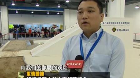 中國最新一艘054A型護衛艦下水引關注 160604