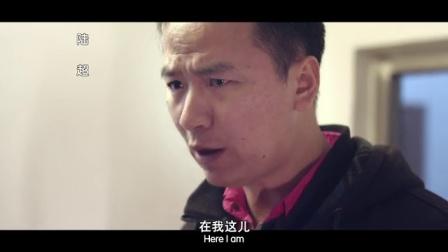 郑云工作室 2016 致命遇险一百种自救(三十九) 7