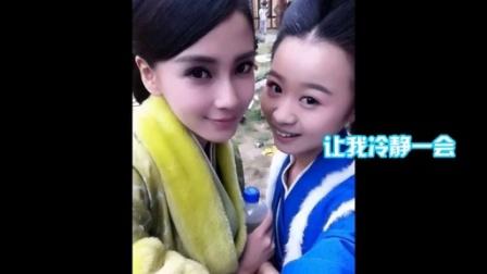 《云中歌》幕后片场 赵丽颖杨颖谁是女神 178