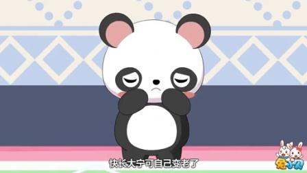 兔小贝系列儿歌: 宝贝去哪儿 (含)歌词