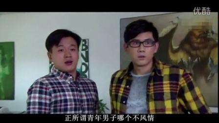 新中国电视史 2015 妹纸吐槽《我的儿子是奇葩》