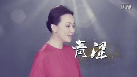 长大成人 2016 刘嘉玲首档节目监制《长大成人》畅谈18岁
