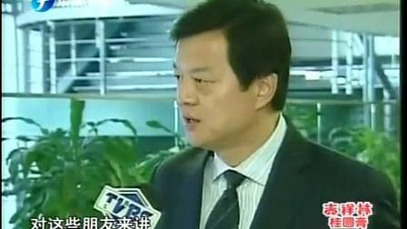 海峡新干线 20100427 台北县府新规定员工上班时间可按摩