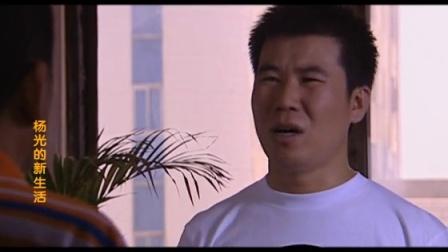 杨光和他爸 –