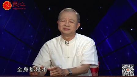 20.上善若水