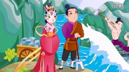 中國經典童話故事37 神女瑤姬
